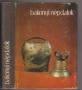 Bakonyi népdalok. Gyűjtötte: Békefi Antal (Veszprém 1977. Dedikált!)