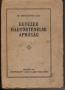 Berkó István, báti: Egyezer hadtörténelmi apróság (1925)